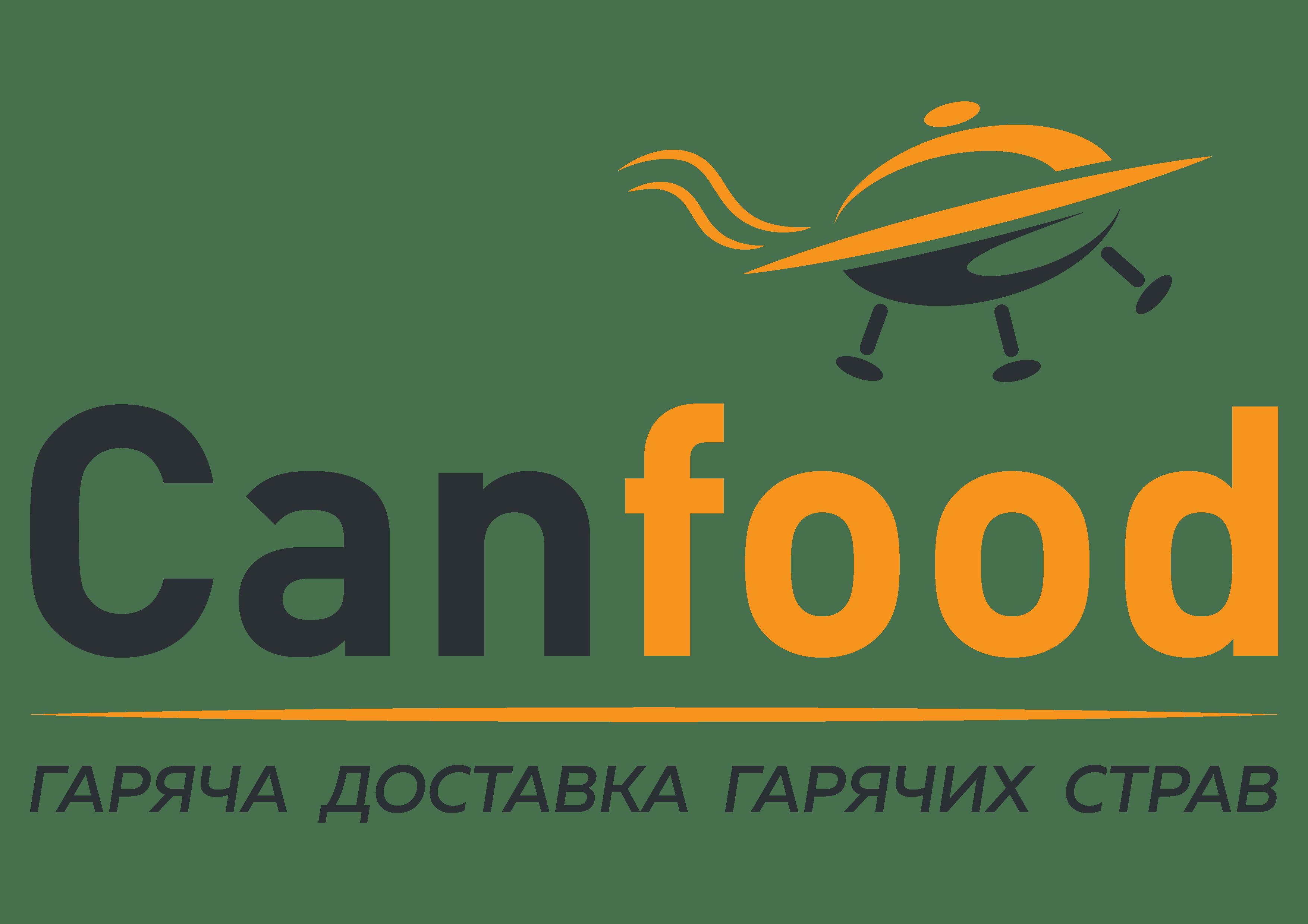 Лучшая доставка еды в Киеве